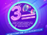 Onebound 3rd anniversary celebration