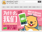 The convenience of Taobao Agent System
