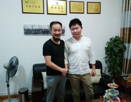 Successful signing of Yang Zhi Yun Si (Beijing) Advertising Co., Ltd. taobao agent system project