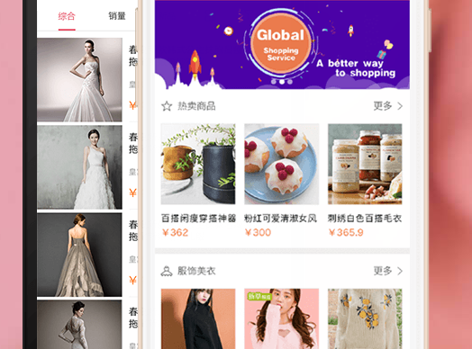 Successful signing of Mr. Bao taobao agent System App